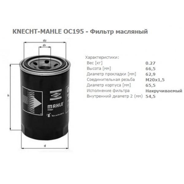 Knecht/Mahle OC195